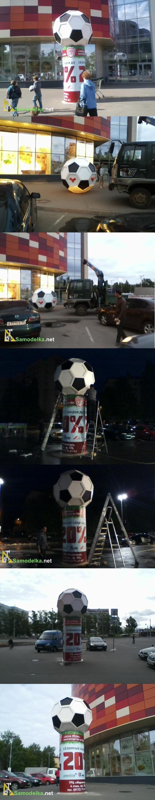 футбольный мега мяч из ПВХ профиля