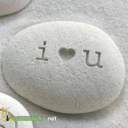подарок сердечко на камне