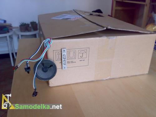 самодельный системный блок из картонной каробки