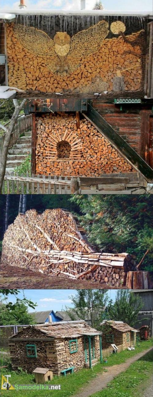 как сложить дрова в форме фигур
