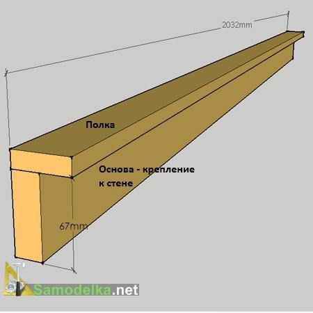 стеновое крепление для откидного стола