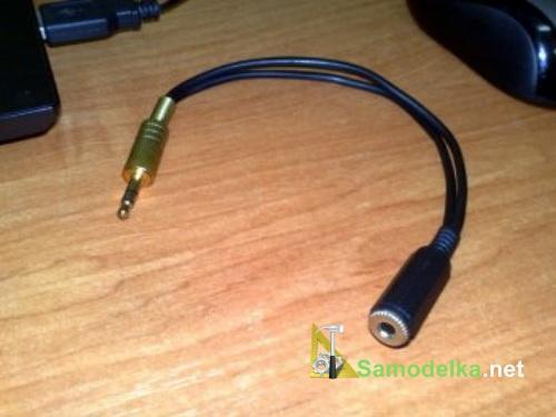 Простой способ уменьшить фоновый шум звуковой карты