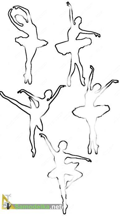 разные балеринки