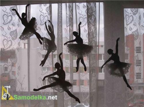 балеринки на окне
