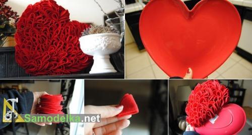 как сделать сердце из войлочных кружков