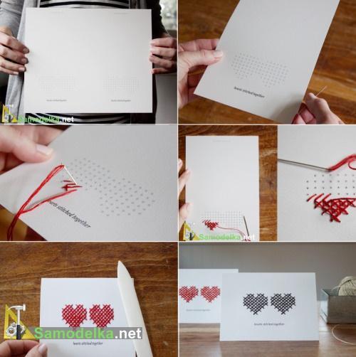 делаем сшитые вместе сердца самодельную открытку