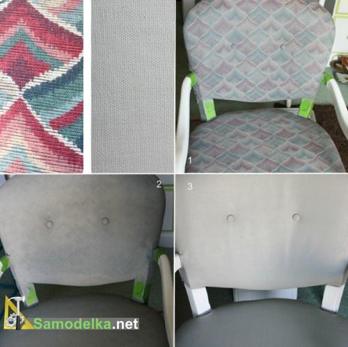 Как обновить и покрасить кресло вместе с обивкой