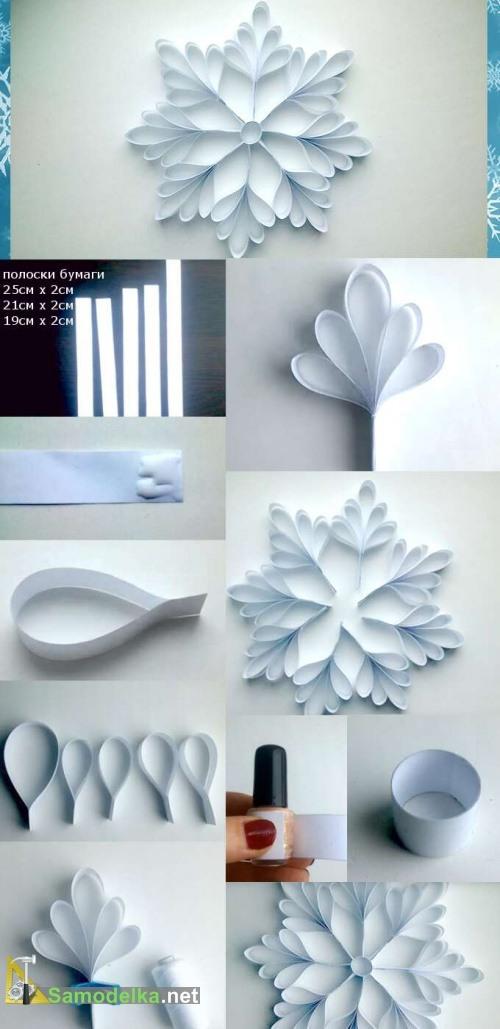 Снежинка из полосок бумаги
