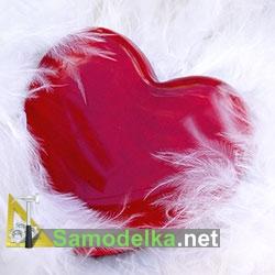 Поздравления на день Валентина