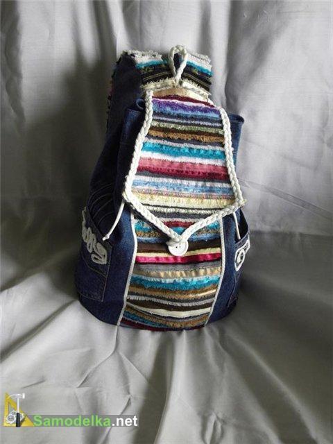 выкрока рюкзака из джинсов