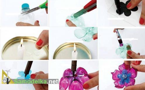 делаем цветы из пластиковой бутылки