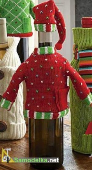 Одежда для бутылок своими руками свитер с шапочкой