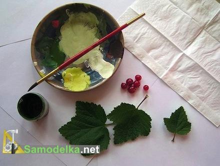 как нарисовать кустарник смородины - материалы