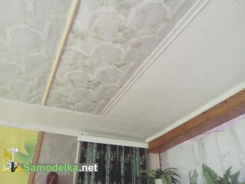 Вариант оформления потолка