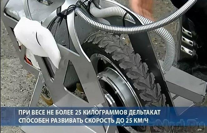 Дельтакат Владимира Ковалева