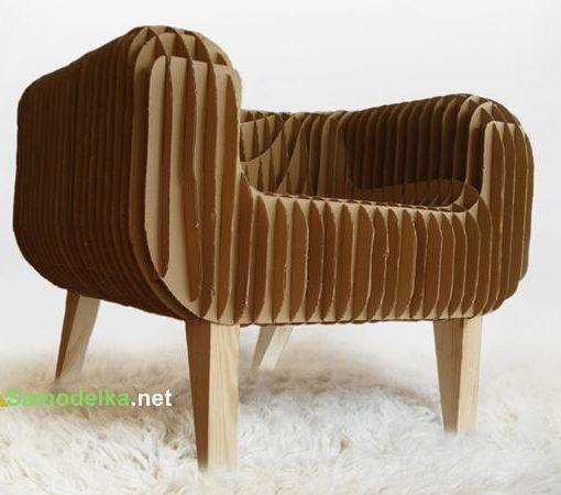 Как сделать кресло из гофрокартона