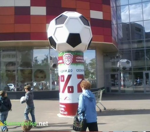 Мега Мяч из ПВХ профиля