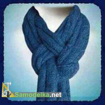 как завязать длинный шарф