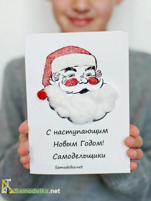 С Новым годом и Рождеством Самодельщики!