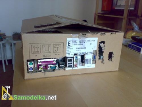 картонный системный копьютерный блок