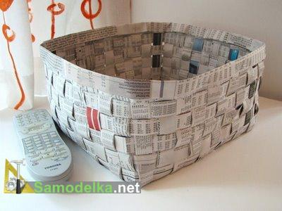 Самодельная корзина для пульта из газеты