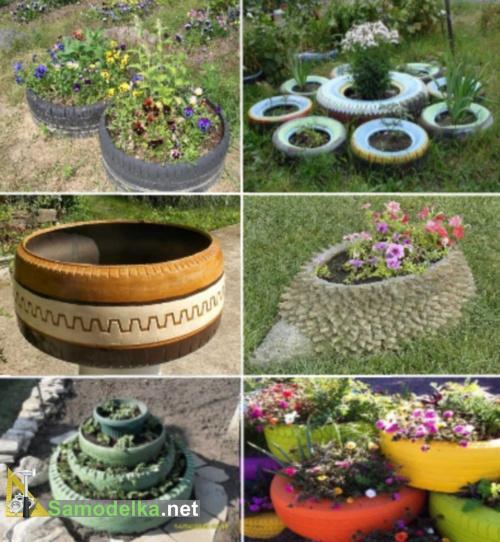 поделки из покрышек для сада - клумбы простые
