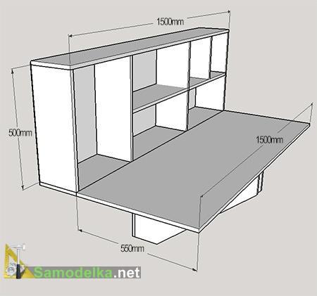откидной столик от стены чертеж с размерами