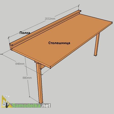 откидной стол чертеж