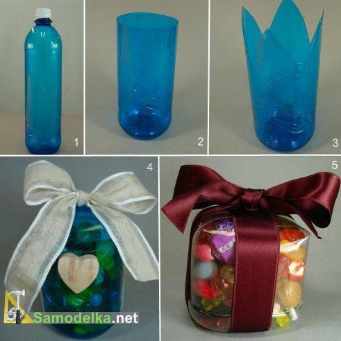 Подарок из бутылки пластиковой своими руками