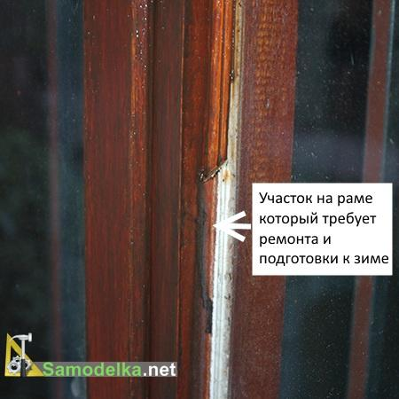 Как утеплить деревянные окна своими руками на зиму