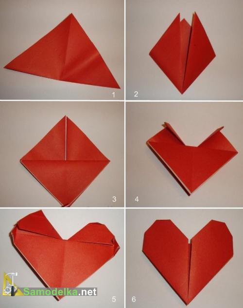 бумажная валентинка в шесть сгибов