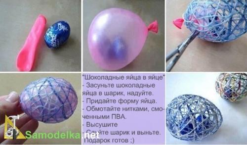 пасхальное яйцо из ниток с шоколадными внутри
