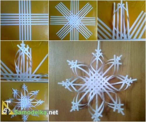 Снежинки своими руками из бумаги фото объемную