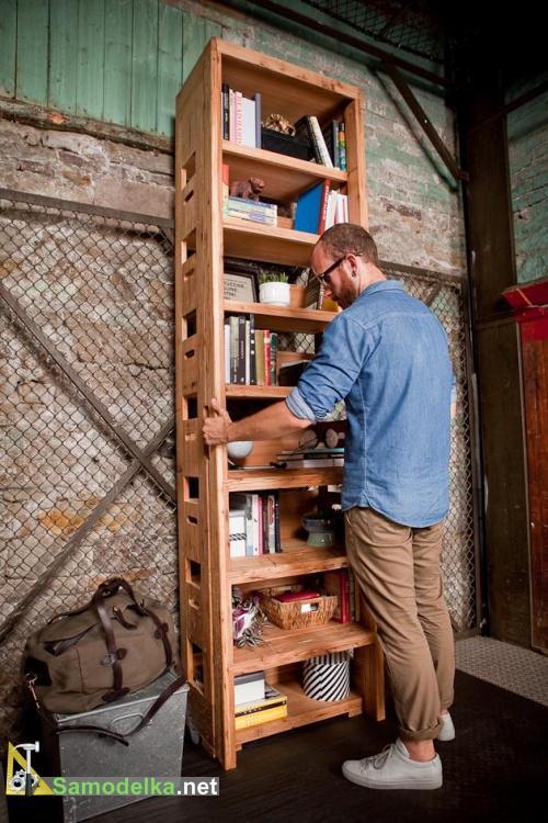 оригинальная полка для книг с лестницей в сложенном состоянии