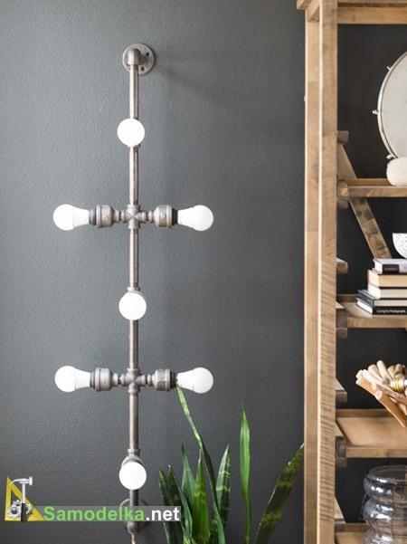 Светильник с несколькими лампами