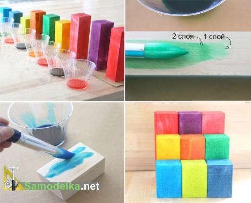деревянные кубики своими руками покраска