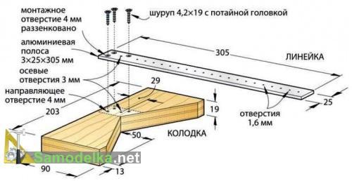чертеж центроискателя