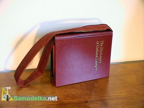 сумочка кошелек из книги