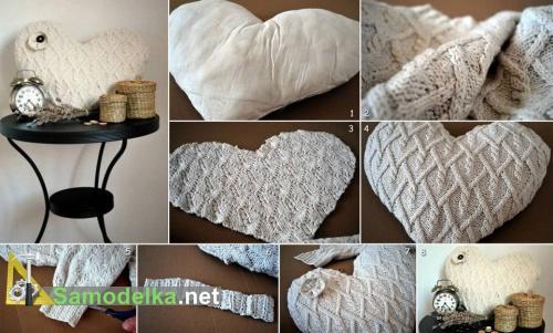 подушка из свитера в форме сердца
