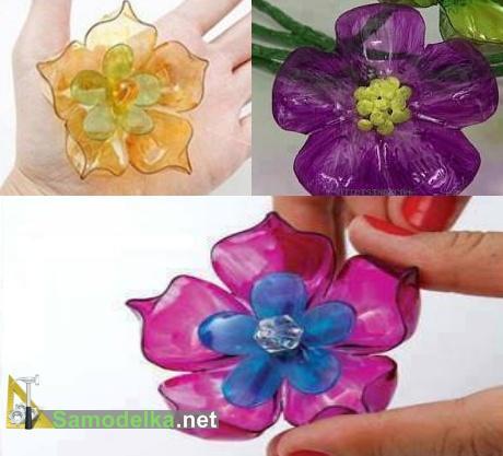 как сделать цветы из пластиковой бутылки