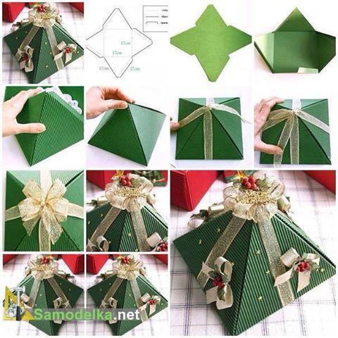 подарочная упаковка пирамидой