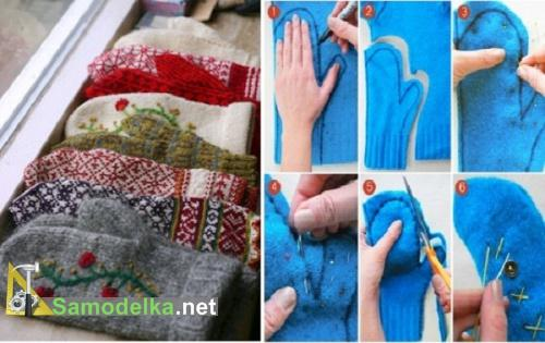 варежки из старого свитера