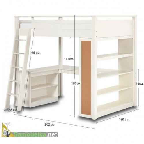 Идея - мебель для подростка наверху кровать внизу рабочий стол