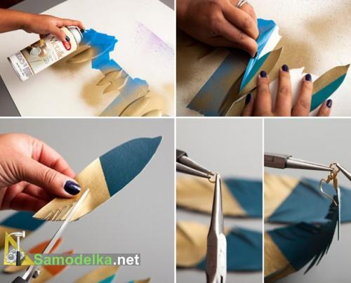 как сделать серьги из кожи своими руками красим и режем