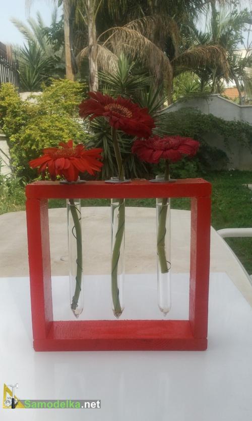 вазы для цветов пробирки