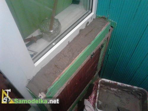 крепим пластиковый подоконник вместо бетонного